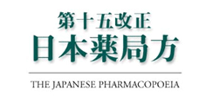 The Japanese Pharmacopoeia (JP)