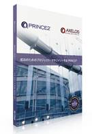 Managing Successful Projects with PRINCE2® (Japanese translation) - PDF - Front