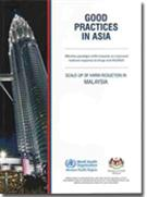 Good Practices in Asia  - Front